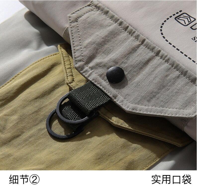Ultimate DealTrousers Harem-Pants Spring Loose Korean-Version Multi-Pocket Plus-Size Casual Fashion¿