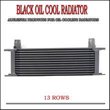 Универсальный алюминиевый масляный радиатор коробки передач