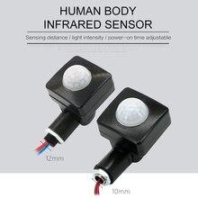 Высокое качество автоматический 10 мм 12 мм AC 85-265 В безопасность PIR корпус инфракрасный датчик движения детектор стена светодиод свет открытый 160 градусов