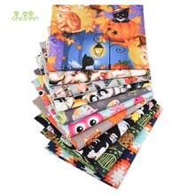 Цветная серия на Хэллоуин простая хлопчатобумажная ткань Лоскутная