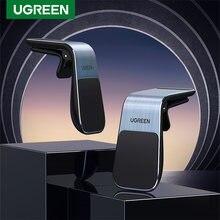Ugreen magnético suporte do telefone do carro clipe de ventilação ar montagem suporte para iphone 12 11 pro max xiaomi samsung ímã suporte do carro gps suporte