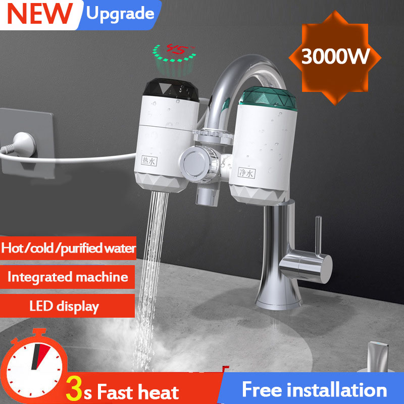 2 in 1 Kitchen Faucet Purifier Instant Hot Water 3000W Digital LCD Display Electric Water Heater Tankless Fast Heating Water Tap 46
