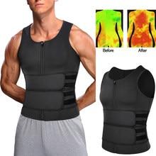 Mannen Body Shaper Sauna Vest Taille Trainer Dubbele Riem Zweet Shirt Corset Top Buik Afslanken Shapewear Fat Burn Fitness Top