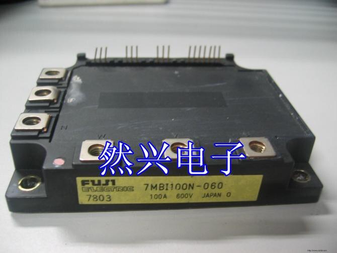 7MBI100N-060 7MBP160RUA060 מודול 100A/600V--RXDZ