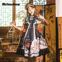 Мягкое милое платье лолиты с высокой талией для девочек jsk