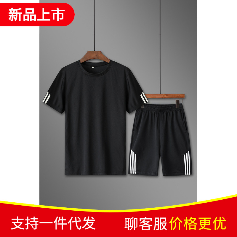 New Style Summer Leisure Sports Suit Men's Korean-style Short Sleeve Two-Piece Set T-shirt Shorts Large Size Half Sleeve Loose-F