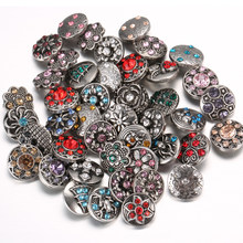 10pcs/lot Wholsale Snap Button Jewelry Rhinestone Metal Glass 12mm 18mm Flower Snap Buttons Fit Leather Silver Snap Bracelet(China)