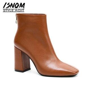 Image 1 - ISNOM en cuir véritable bottines 2020 bout carré bottes en caoutchouc équitation chaussures pour femmes dames gros talon haut fermeture éclair bottes dhiver