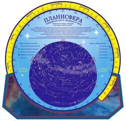 خريطة السماء المرصعة بالنجوم موبايل بلانوسفير