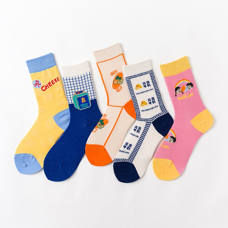 SP&CITY Harajuku Women Cotton Creative Skateboard Socks Cotton Colored Unisex Funny Patterned Hipster Socks Student Casual Sox