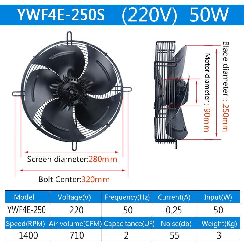 50/55W External rotor axial fan YWF4E/4D-250S condenser fan 220/380V