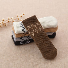 Chair Leg Cover Knitted Furniture Socks Chair Feet Covers Household Floor Protector 12/24 pcs Anti-skid Stool Foot Cover JJ80111(China)