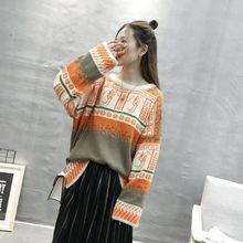 Retro Kawaii Color Pattern Girls Pullover Oversize Sweater For Women O Neck Long Sleeved Female Tops Fashion Knitted Sweater(China)