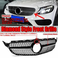 W205 Diamond Style Grille Car Front Bumper Mesh Grille Grill For Mercedes For Benz W205 C Class C200 C250 C300 2015 2018
