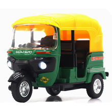 Высокая симуляция индийские трехколесные автомобили игрушка