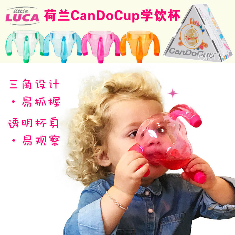 Import Holland Candocup Sippy Cup Baby Shatter-resistant Tripod Cup Handle Children Drink Glass Sub-