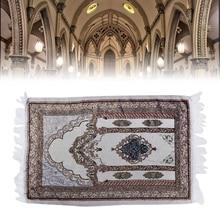 1 adet 70*110cm müslüman Namaz halı Namaz halı Mat Salat Namaz islam arap stil İslam bayram dekorasyon hediye