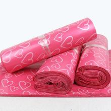 50Pcs Pink Heart Pattern Self-Seal Adhesive Shoes Bag Shipping Bags Matte Material Envelope Mailer Mailing Bag Packaging Bags