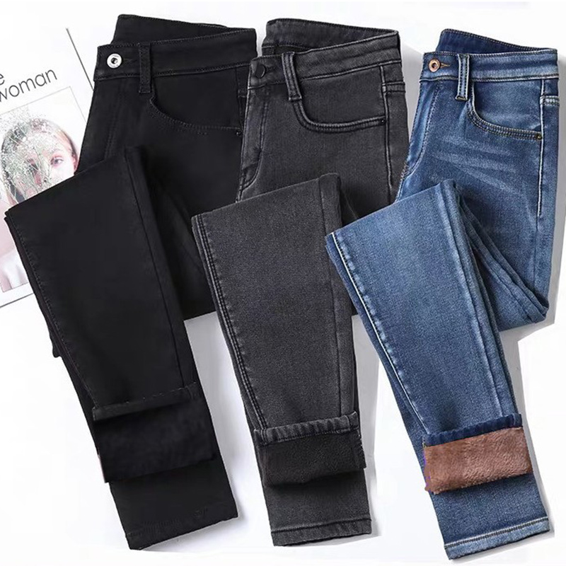 Women High Waist Thermal Jeans Fleece Lined Denim Pants Stretchy Trousers Skinny Pants Mom Jeans Pants Capris Women Jeans