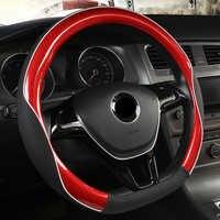 Housse de volant en forme de D cuir + Fibre de carbone pour VW GOLF 7 2015 POLO JATTA Suzuki Swift Nissan Rogue 2017 2018 2019 2020