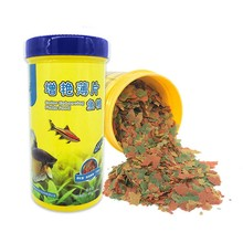 HOT SALE Highly Nutritious Fish Feed Color Enhancing For Goldfish All Aquarium Tropical Grow Fast Healthy Food cheap