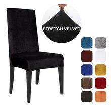 Capa de cadeira de veludo em spandex, capa para cadeira em veludo com elástico, para decorar cadeiras, decoração, sala de jantar, decoração, casa, capa e banquete