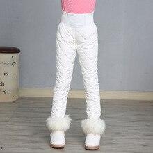 ילדה מכנסיים חורף 90% למטה עבה חם סקי מכנסיים בנות מכנסיים חותלות אלסטיות גבוהה מותן קיד צפצף 3 16 שנים