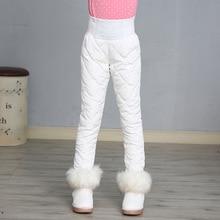Girl Pants Winter 90% Down Thick Warm Ski Pants Girls Trousers Leggings Elastic High Waisted Kid Pant 3 16 Years