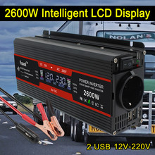 Lcd Display Car Inverter DC12V Naar Ac 220V 1500W 2000W 2600W Eu Ac Outlet 2UB Solar inversor Инвертор 12V 220V Преобразователь