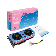 Yeston Radeon RX 580 2048SP 8G D5 Ma Kartu Grafis Video Card 8GB 256bit GDDR5 1284MHz Gaming desktop untuk DVI/HDMI PCI-E X16 3.0(China)