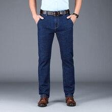 Odinokov новые черные синие джинсы Уличная джинсовая Тяжелая прямой максимальной длины повседневные мужские джинсы мужские классические
