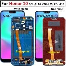 名誉10フレームとhuawei社の名誉と10 lcdスクリーンディスプレイタッチパネル指紋アセンブリ交換部品