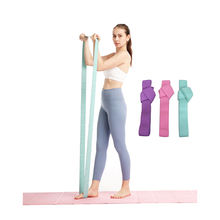 Набор резинок сопротивления Длинные Стильные тренажеры для фитнеса