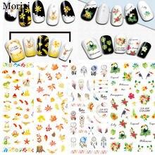 Наклейка для дизайна ногтей morixi сезон осень кленовые листья