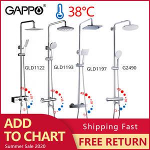 GAPPO Bathtub Faucet Taps Shower-Mixer-Set Waterfall Rain Chrome-Color