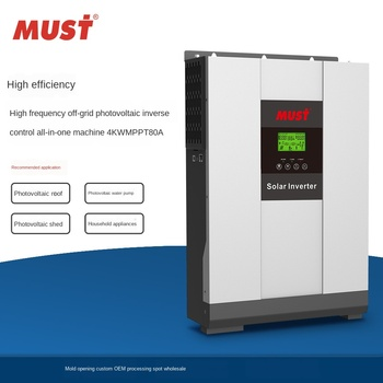 цена на Solar high frequency inverter 4kw inverse control integrated machine MPPT household water pump photovoltaic off grid