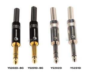 Image 5 - YongSheng (Neutrik) jack 6,35mm große zwei core/drei core TS/TRS stecker mono/stereo outlet 6,5mm gitarre mikrofon kabel