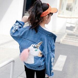 Image 5 - Benemaker kinder Windjacke Einhorn Jeans Jacken Für Mädchen Baby Mäntel Denim Kleidung Stickerei 4 14Y Kinder Oberbekleidung YJ083