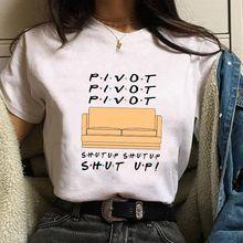 Рубашка для друзей поворотная футболка подарки ТВ шоу забавная