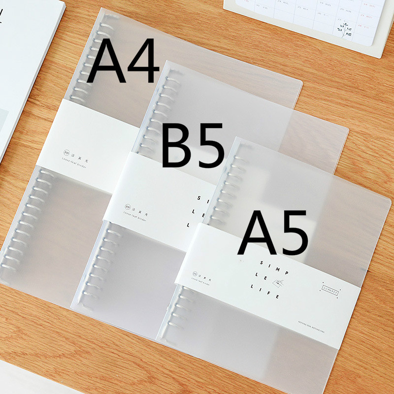 A4/B5/A5 Stationery Simple Life PP Loose-leaf Folder Clip Conference Multi-page Folders Transparent Document Organizer