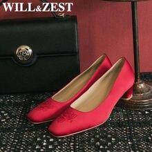 Will & zest для женщин женские туфли на каблуках женская обувь