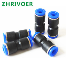 5Pcs Straight Push in Fitting Pneumatic Push to Connect Air Quick Fitting PU 4 6 8 10 12 14 MM
