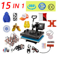 Máquina de prensado en caliente Combo 15 en 1, impresora de transferencia térmica por sublimación para gorra, taza, botella, camisetas, funda de teléfono, bolígrafo, llavero, zapato