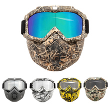 Hot Sales Goggles Mask Tactical Moto Wind Dust Proof Racing Masks Cycling Helmet Detachable Bicycle Face Motorcycle Half