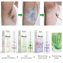 Мощное постоянное безболезненное удаление волос спрей для предотвращения