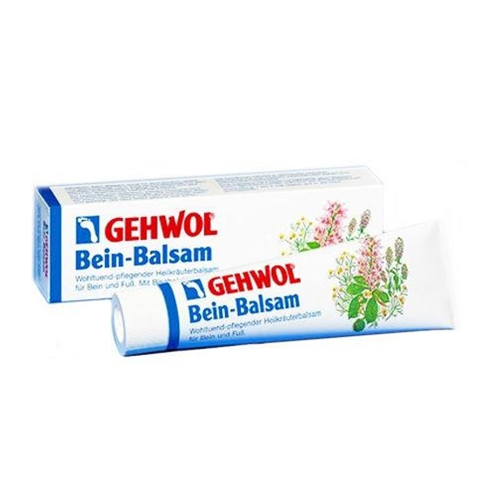 Feet GEHWOL GW124307 foot care cream gel masks deodorants feet gehwol gw123508 foot care cream gel masks deodorants