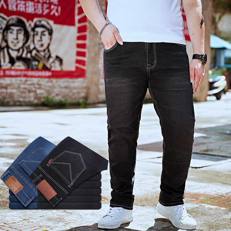 2017 Hot Selling Slim Fit Straight-Cut Men Casual Jeans Special Offer Fashion Casual Men's Lard-bucket Large Size