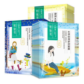 3 Pieces Smooth Soothing Effect Mask Face Cleaning Moisturizing Tender Skin Beauty Mask