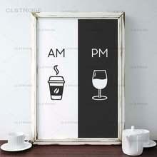 Am coffee pm винный знак печать на холсте кухонный домашний