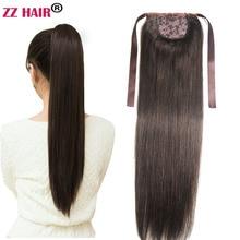 """ZZHAIR 140 г 1""""-30"""" машинное производство remy волосы лента Конский хвост на заколках человеческие волосы для наращивания конский хвост Натуральные Прямые Волосы"""